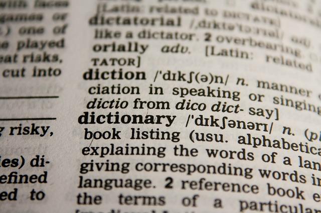 A Python Dictionary